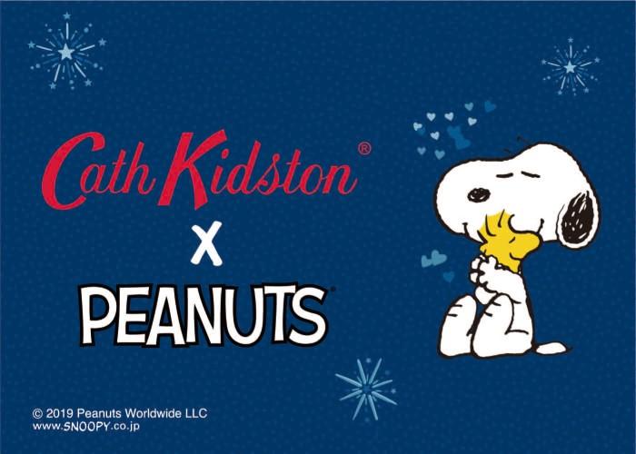 「ピーナッツ」&「キャス キッドソン」初コラボ!キュートでハッピーなアイテムが登場♪