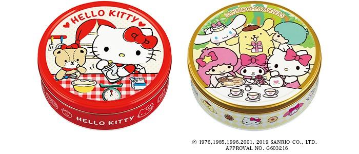 缶にもクッキーにもキティちゃんが♡サンリオ×ブルボンの新商品が発売!