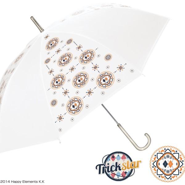 「あんスタ」が傘になった!12ユニットをイメージしたデザインで登場♪