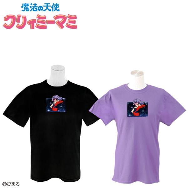 「クリィミーマミ」Tシャツがサンキューマートに登場!もちろん390円♪