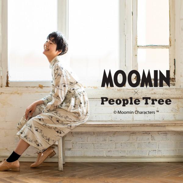 「ムーミン」×「ピープルツリー」コラボ第2弾のアイテムが登場!