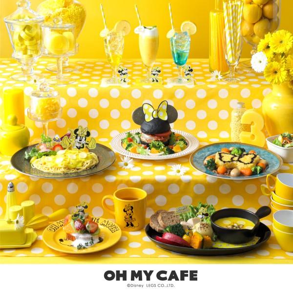 ミニーマウスがテーマの「OH MY CAFE」オープン♪イエローの衣装が可愛い♡
