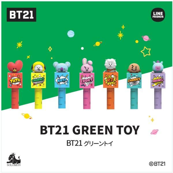 BT21のみんなと一緒に野菜やハーブを育てよう!「GREEN TOY」発売中♪