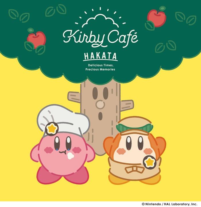「カービィカフェ HAKATA」3月にオープン!博多限定メニューやグッズも♪