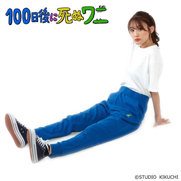 ワニが着ていた青いズボンも!「100日後に死ぬワニ」新規描き起こしアイテム発売