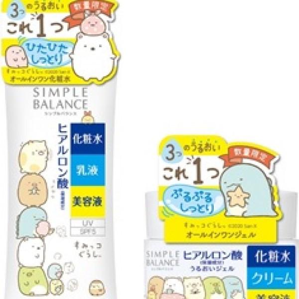 「すみっコぐらし」デザインの「うるおいローション」「うるおいジェル」発売!