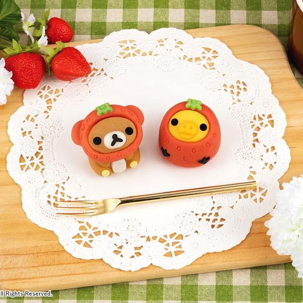リラックマ&キイロイトリがイチゴの姿に♡ぽってり可愛い和菓子が登場
