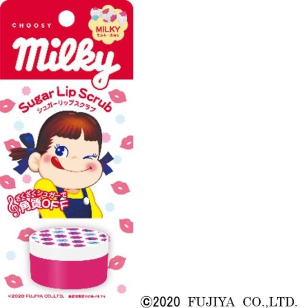 ミルキーの香りでリップケア♡「ミルキー シュガーリップスクラブ」発売中!