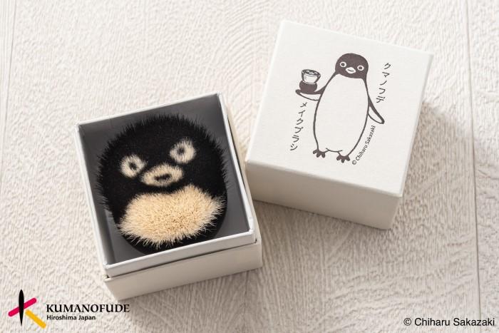 「ペンギン」モチーフの「熊野筆」メイクブラシが登場!