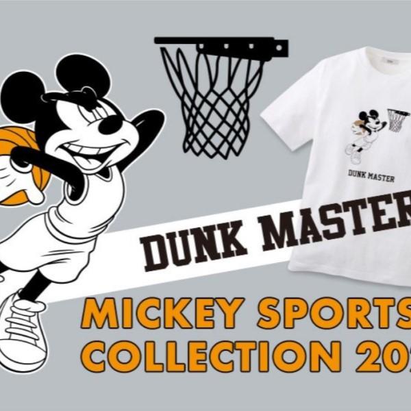 ミッキーがスポーツを楽しむアパレルアイテムが「TAKEO KIKUCHI」から登場!