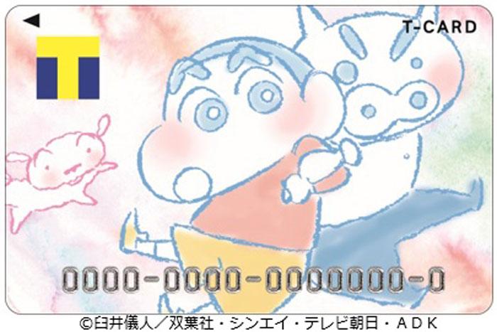 『クレヨンしんちゃん 襲来!!宇宙人シリリ』公開記念のTカードがTSUTAYA店頭にて発行スタート!!