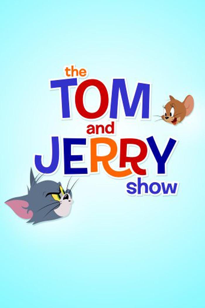 『トムとジェリーショー』が、WARNERTVにて 4月1日(土)より初配信開始!