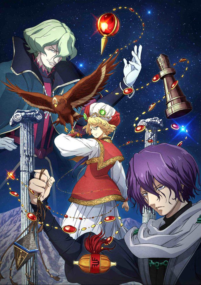 TVアニメ「将国のアルタイル」7月放送開始!新ビジュアル・PV公開、追加キャスト発表!