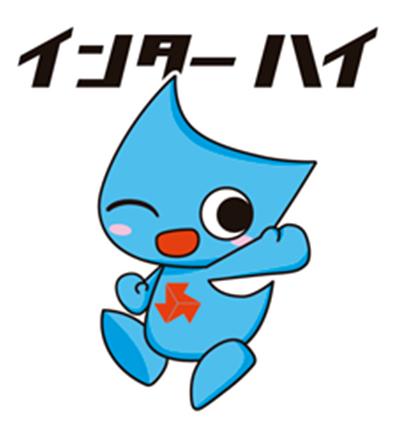 IH公式キャラ「ウイニンくん」がLINEスタンプに登場!
