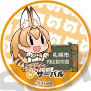 けもフレ人気イベントが原宿に!