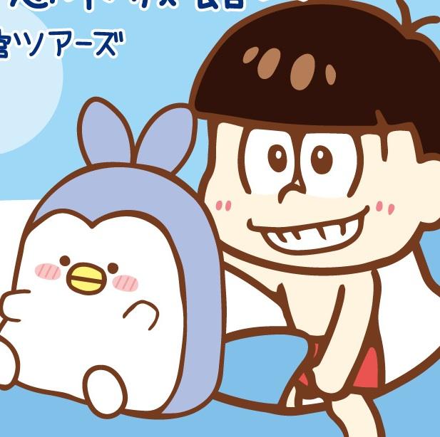 おそ松さん×空想水族館のコラボ決定!