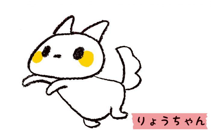 りょうちゃん(またぎのもみじちゃん)