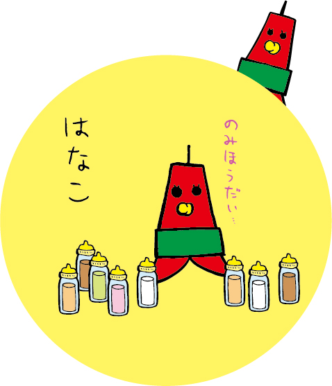 はなこ(テレビ父さん)