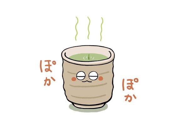 あがりくん(時すでにお寿司。)