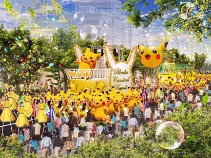 日本初!Pokemon GOイベント開催決定!!