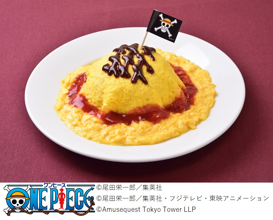 東京タワーに〝麦わらの一味〟!?『ONE PIECE』のキャラクターをモチーフにしたグルメスポット!