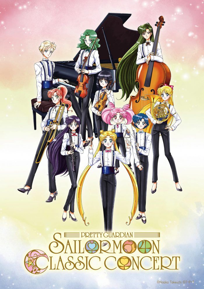 セーラームーン25周年記念Classic Concertグッズが池袋マルイに登場!