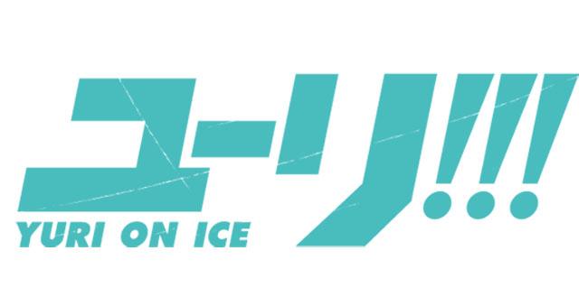 ユーリ!!! on ICE オンリーショップマッカチンの夏休み★