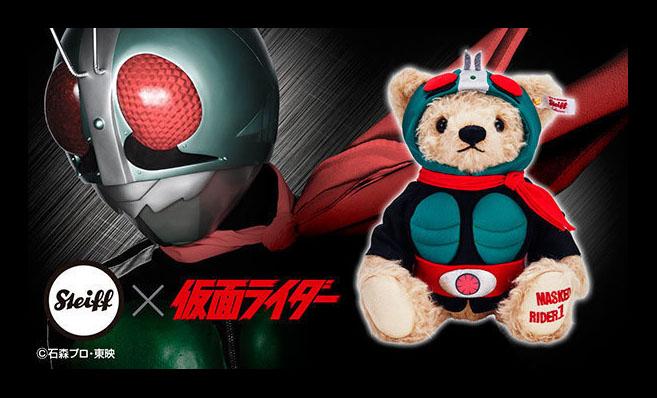『仮面ライダー1号』がキュートなテディベアに変身!