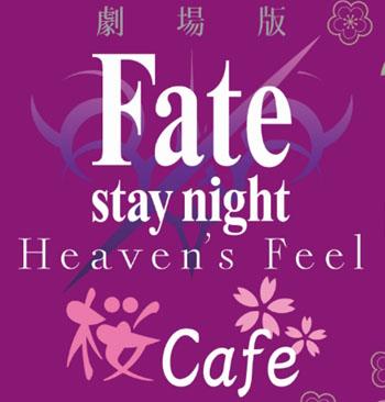 桜cafeが期間限定コラボカフェとして開催決定‼