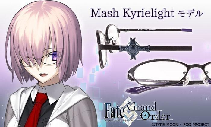 『Fate/Grand Order』マシュ・キリエライトコラボ眼鏡発売!