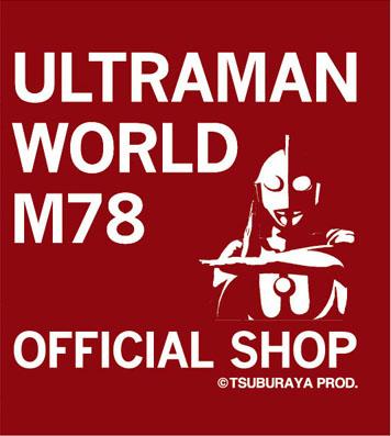 期間限定ショップ『ULTRAMAN WORLD M78』ロフト名古屋5階にオープン!