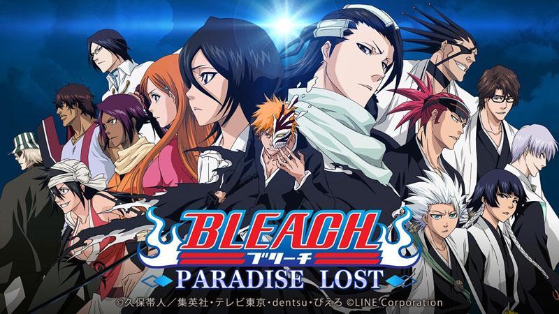 『LINE BLEACH -PARADISE LOST-』配信開始