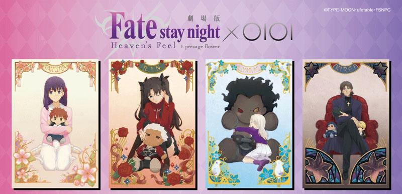 劇場版『Fate/stay night [Heaven's Feel]』期間限定ショップがオープン!