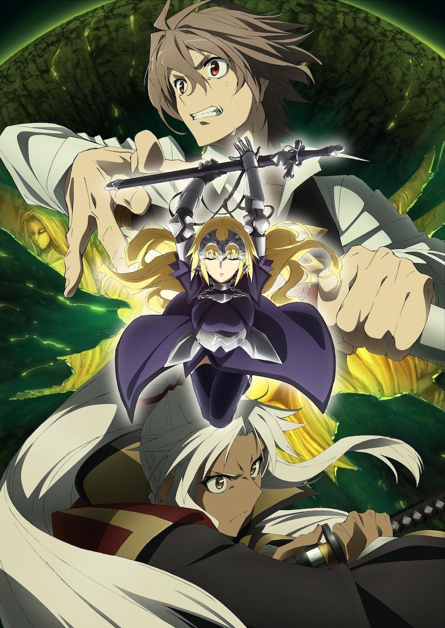 Fate/Apocrypha ステージ ~Radio トゥリファス!京都出張版~