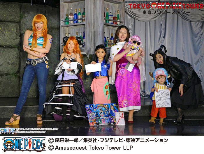 「なりきり王」は誰だ?!東京ワンピースタワーでちびっ子限定のハロウィンイベント開催