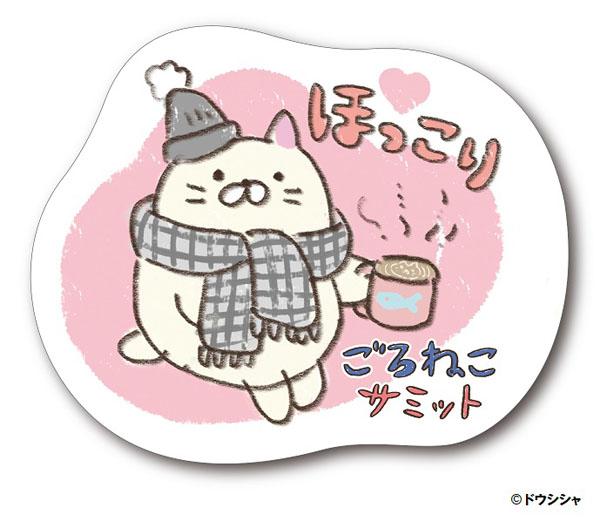 キデイランド14店舗で『おうち代表ねこ会議』開催!!
