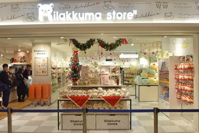 池袋エリア初進出!「リラックマストア池袋サンシャインシティ店」がオープン!「すみっコぐらし shop」も!