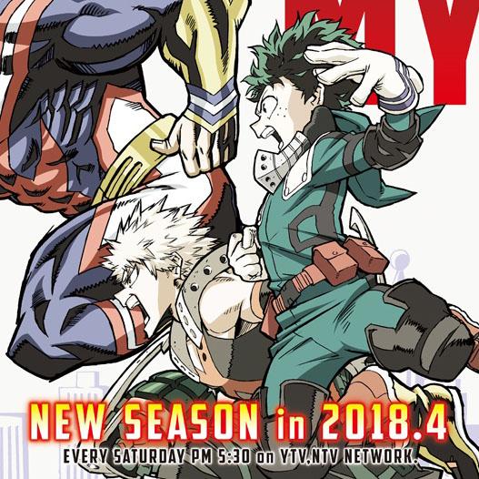 『僕のヒーローアカデミア』TVアニメ第3期 ビジュアル公開
