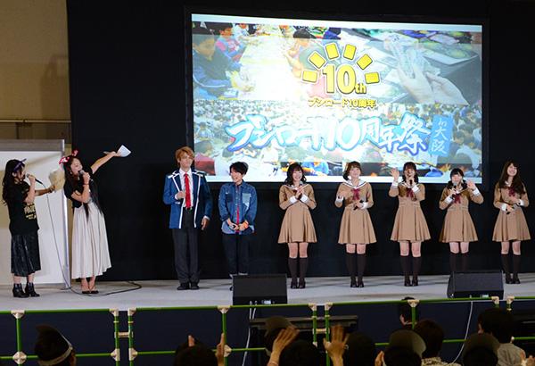 「ブシロード10周年祭in大阪」メインステージ レポ前編