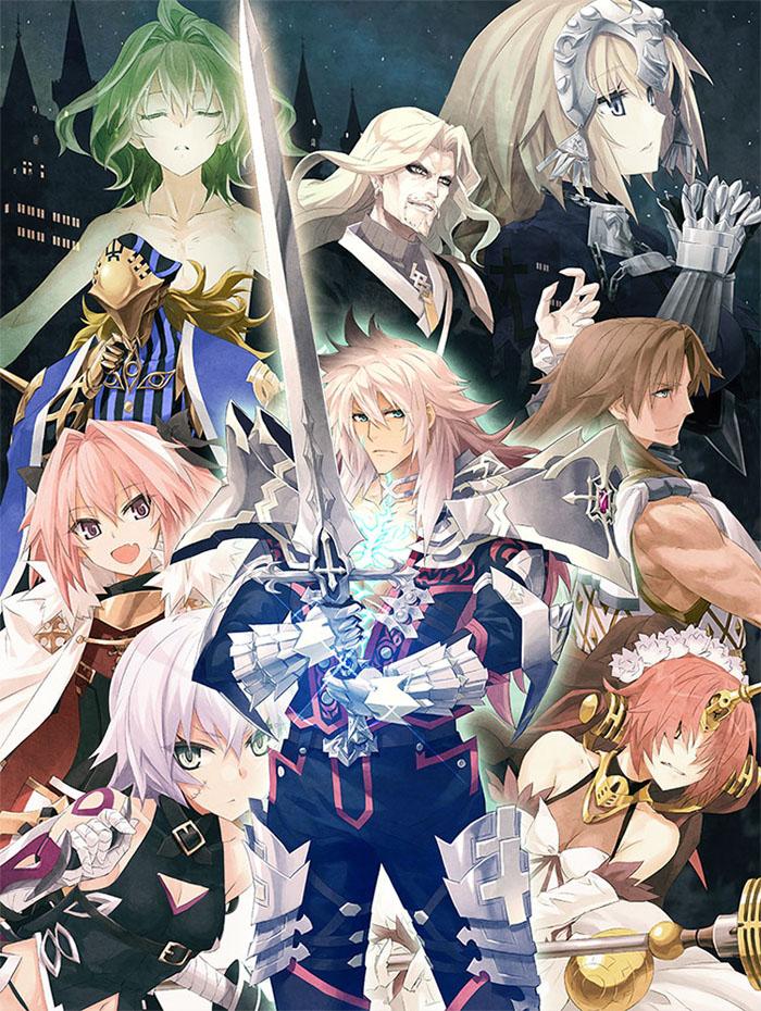 『Fate/Apocrypha』キャスト出演によるエピローグ・イベント開催決定!