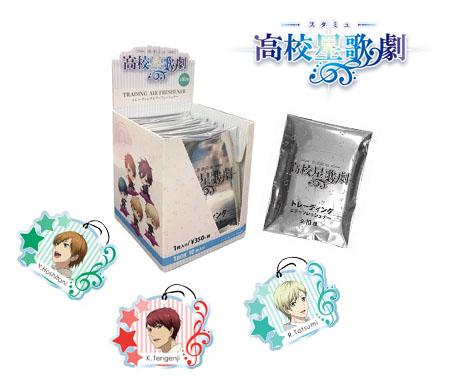 TVアニメ『スタミュ』team鳳、team柊のメンバーが描かれたトレーディングエアーフレッシュナーが発売