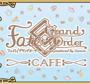 「Fate/Grand Order × サンリオ」 期間限定コラボカフェ 東京・大阪で開催決定‼カップに入った英霊たちがカフェ限定描きおろしデザインで展開