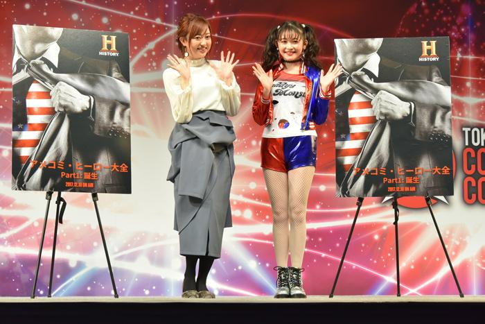 ヒストリーチャンネル、放送間近の「アメコミ・ヒーロー大全」をアピール!菊地亜美はクイズで珍回答のオンパレード