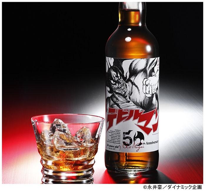 永井豪画業50周年&ビッグコミック創刊50周年記念『デビルマン』ウイスキーが限定販売