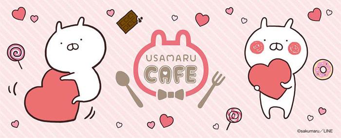 「うさまる」より愛をこめて!『うさまるカフェ- バレンタイン -』期間限定OPEN