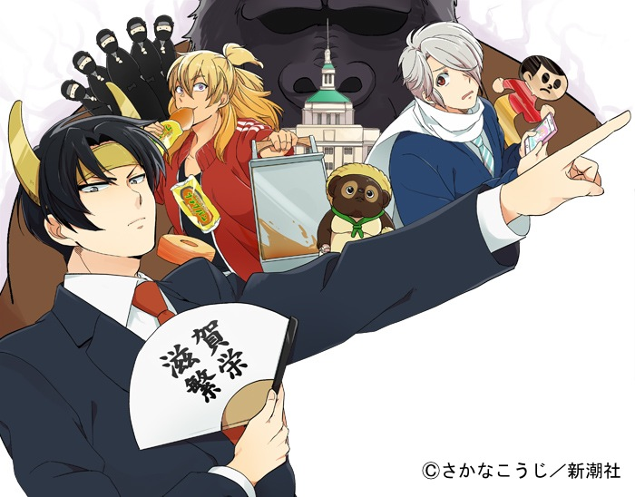 歴史キャラ徹底比較!Vol.5 −第5回 秀吉の右腕 石田三成−