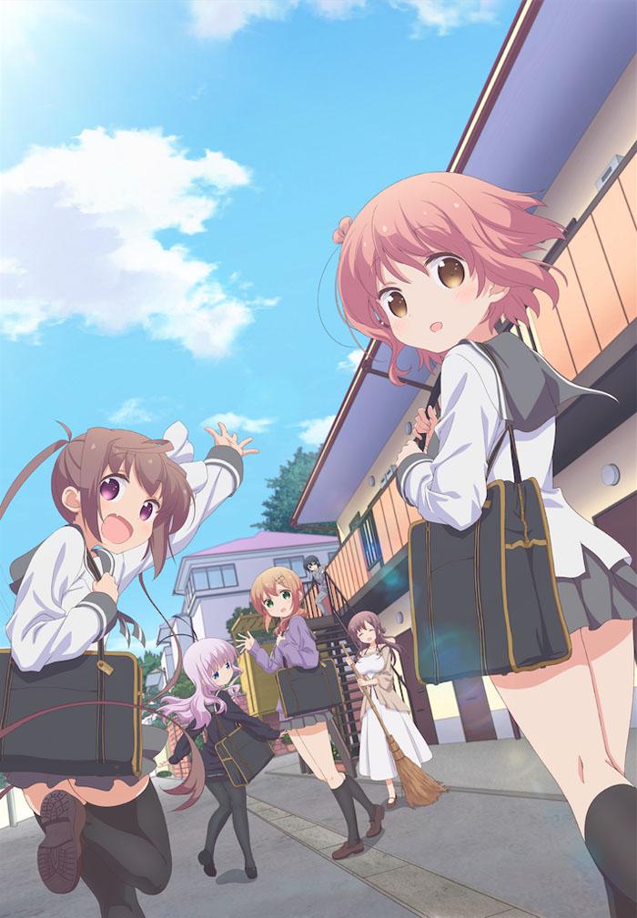 TVアニメ『スロウスタート』池袋サンシャインシティ噴水広場にてオープニングテーマ「ne! ne! ne!」リリース記念イベント開催決定!