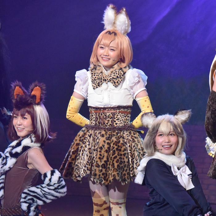 たーのしー!舞台「けものフレンズ」再演スタート! フレンズたちが歌に踊りに大ハッスル!