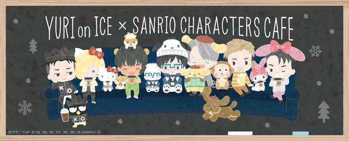 新しい仲間が加わり、さらに豪華になって登場‼『Yuri on Ice×Sanrio characters』期間限定コラボカフェ第2弾が新宿で開催決定‼