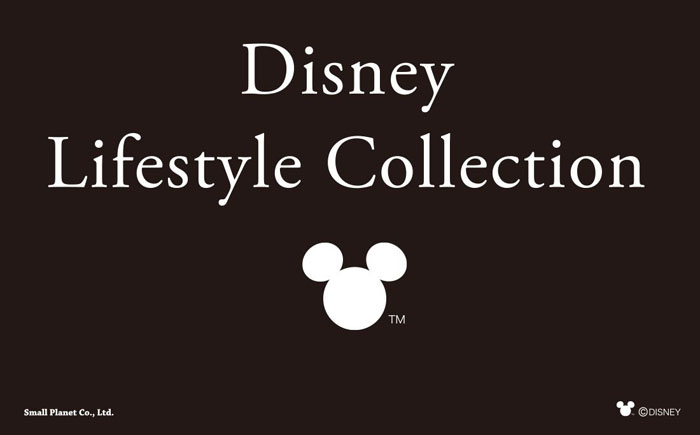 「Disney Lifestyle Collection」が 池袋ロフト10階に期間限定オープン!